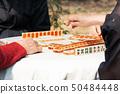Mahjong table gambling game of Chinese senior 50484448