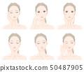 護膚婦女的例證 50487905