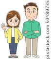 一對夫婦 50489735