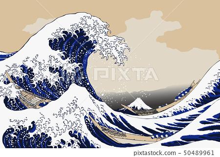 Katsushika Hokusai image Kanagawa offing back 50489961