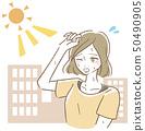 佩带阳光夏天例证的妇女 50490905