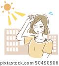 佩带阳光夏天例证的妇女 50490906