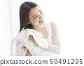 여성 미용 50491295