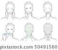 스킨 케어를하는 여성의 일러스트 50491560