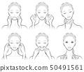 스킨 케어를하는 여성의 일러스트 50491561