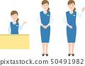 接待員的女人形象 50491982