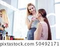 化妆 女性 女 50492171