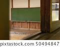 오래된 교실과 칠판 50494847