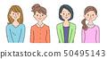 人集年輕女人微笑 50495143