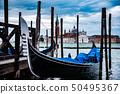 베네치아의 풍경 50495367