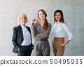 successful confident business women partnership 50495935
