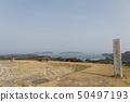 The main circle of Nagoya castle 50497193