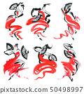 Flamenco. Beautiful Dancing Woman 50498997