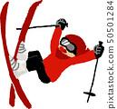 男子滑雪 50501284