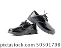 New leather student shoes isolated 50501798