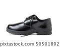 New leather boy student shoes isolated 50501802