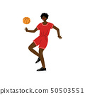 Basketball Player with Ball, Male African American Athlete Character in Red Sports Uniform Playing 50503551