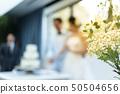 蛋糕切 50504656
