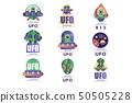 Ufo logo original design set, emblem with alien and saucer vector Illustrations on a white 50505228