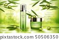 Olive cosmetics vector realistic poster 50506350