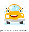Happy cute fun clear car. Vector flat  50507097