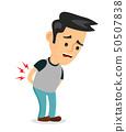 backache problems.vector flat cartoon  50507838