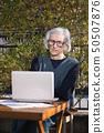 女人 女性 计算机 50507876