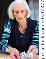 年长 老年人 老人 50507877