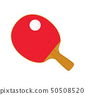 red table tennis racket bat and ball. Vector  50508520