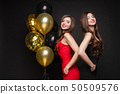 women, balloons, sisters 50509576
