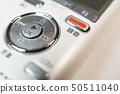 Voice recorder 50511040