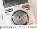 Voice recorder 50511446