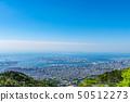 Scenery from Hyogo Prefecture Rokkosan Tennodai 50512273