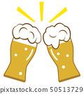 맥주 잔 건배 50513729