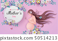 Happy Mother's day greeting card. 50514213