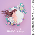 Happy Mother's day greeting card. 50514216
