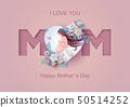 Happy Mother's day greeting card 50514252