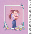 Happy Mother's day greeting card 50514253