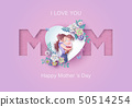 Happy Mother's day greeting card 50514254