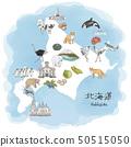 Watercolor illustration map of Hokkaido tourism 50515050