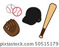 กีฬาเบสบอล 50515179
