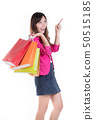 Woman in Trendy clothes with a lot of shopping bag 50515185