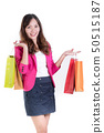 Woman in Trendy clothes with a lot of shopping bag 50515187