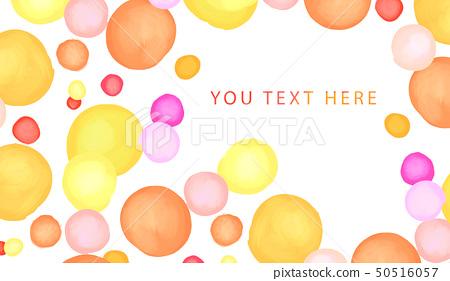 抽象的五顏六色的球插畫 50516057