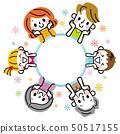 家庭框架 50517155