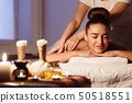 Total Relaxation. Woman In Spa Salon With Herbal Bags On Foreground 50518551