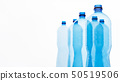 Stop plastic concept 50519506