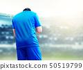 사람, 축구, 남성 50519799