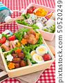 午餐盒 50520249