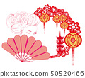 Asian girl holding traditional fan - abstract card 50520466